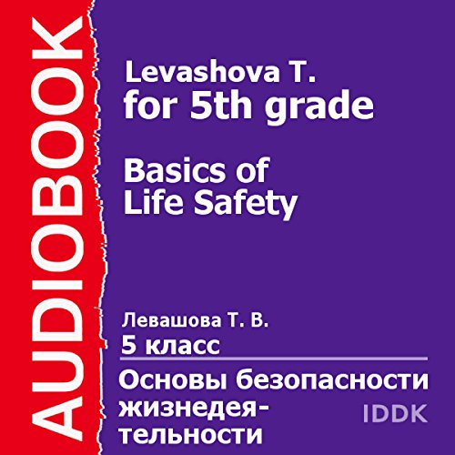 Basics of Life Safety for 5th Grade [Russian Edition] cover art