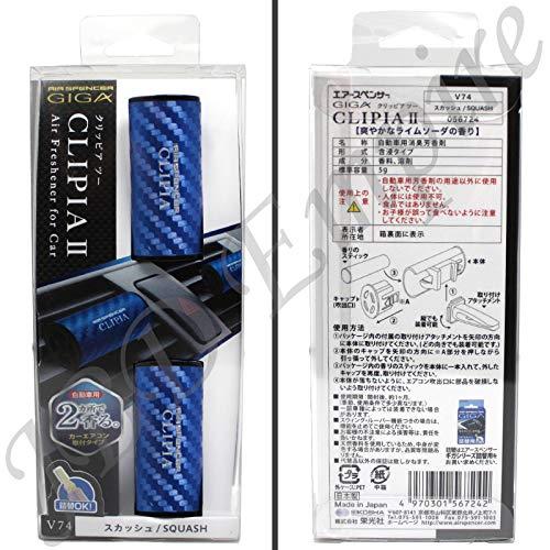 JBD Empire Carbon Fiber Air Spencer Giga CLIPIA II / 2 Car Air Freshener - Made in Japan (Squash (V74))