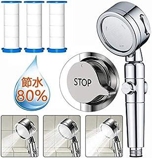 シャワーヘッド 節水 塩素除去 3段階モード 水量調整機能 ストップ機能 360°角度回転 水漏れ防止 取り付け簡単 国際汎用基準G1/2