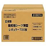 コーチョー 日本製業務用シーツ 薄型 ペット用 レギュラー 720枚入