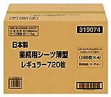 日本製 業務用薄型シーツ レギュラー 720枚