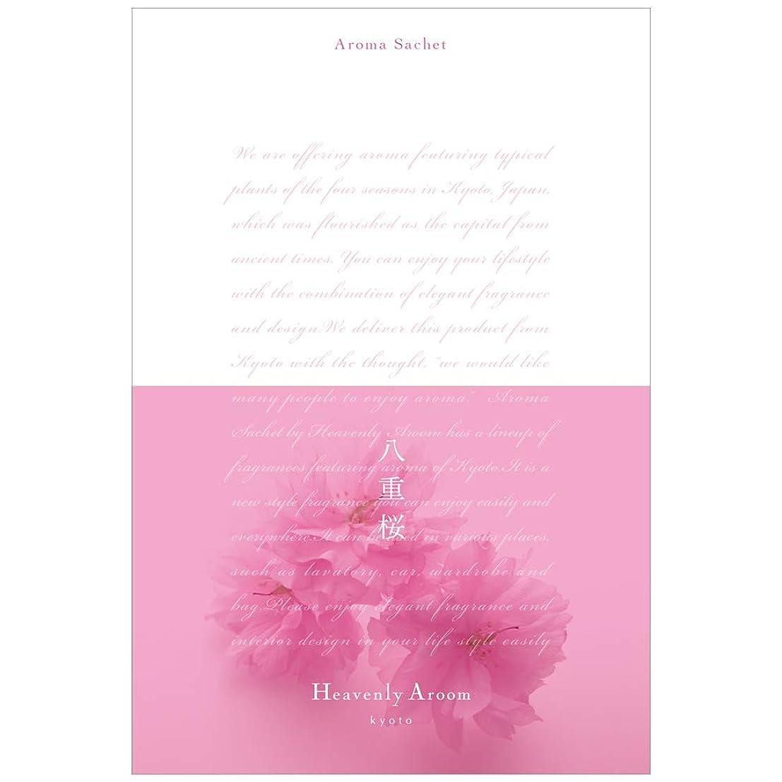 樫の木長方形離すHeavenly Aroom アロマサシェL 八重桜