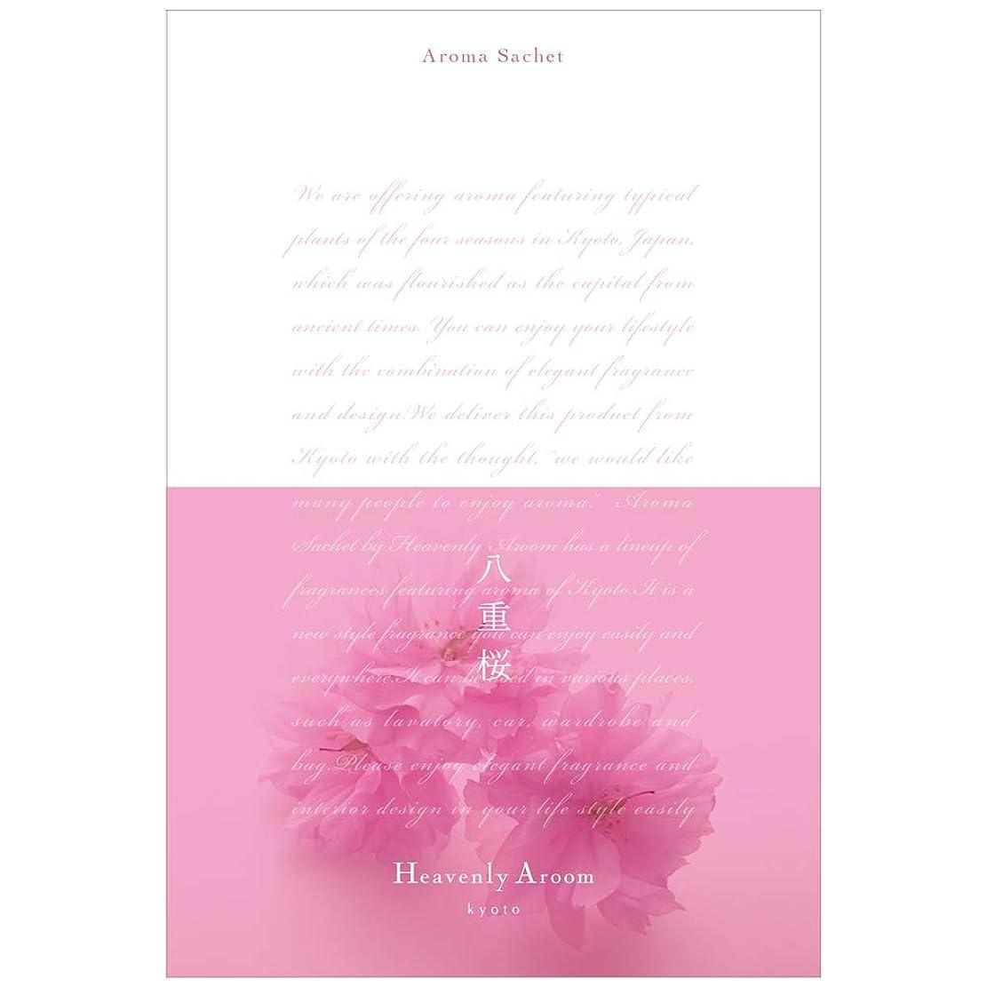 ネブパキスタン人決定Heavenly Aroom アロマサシェL 八重桜