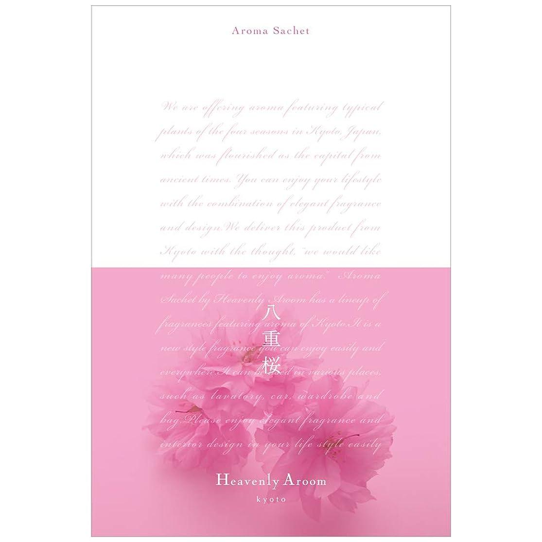 事務所ヘルパー十年Heavenly Aroom アロマサシェL 八重桜