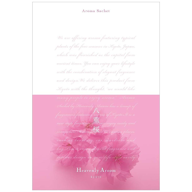 リマイーウェルHeavenly Aroom アロマサシェL 八重桜