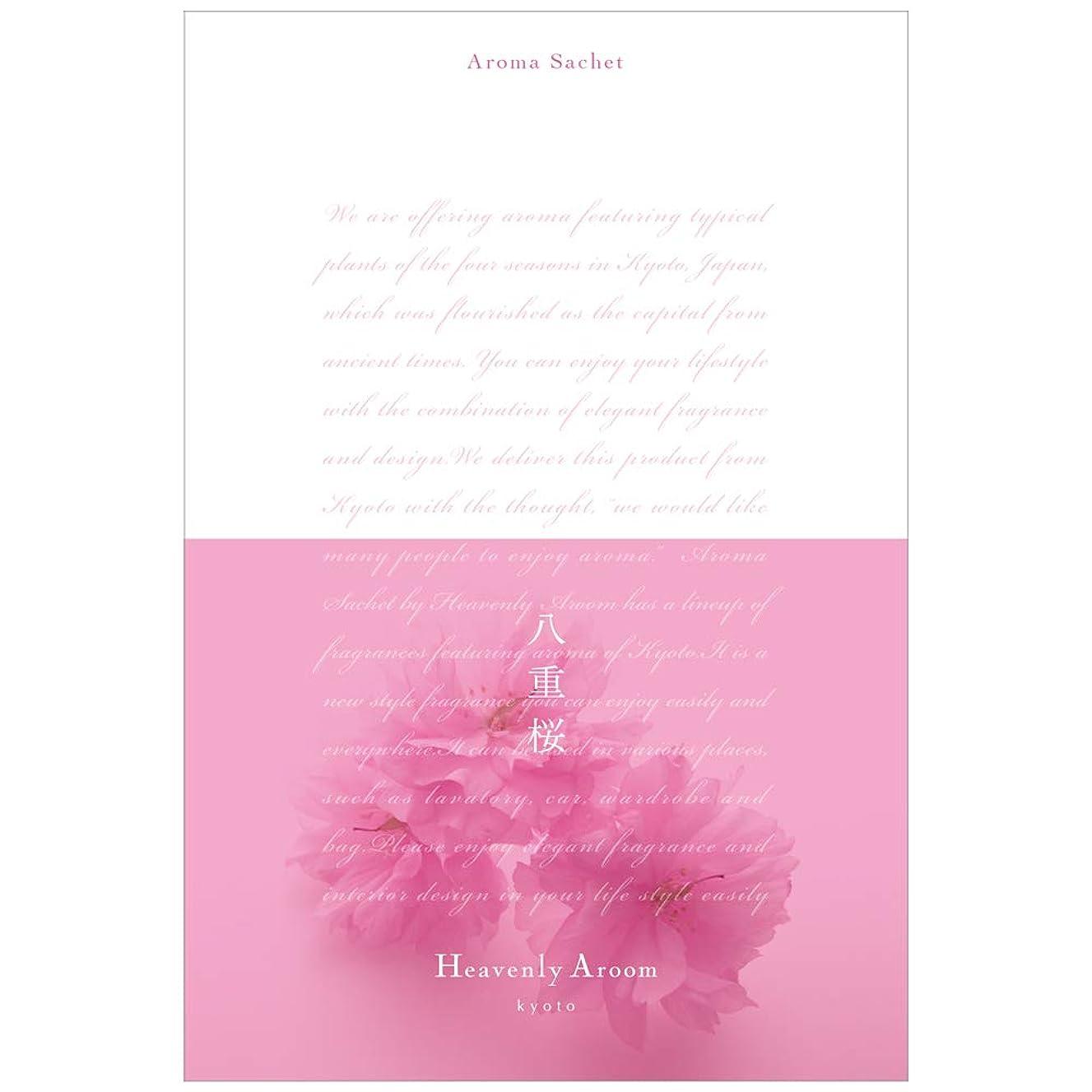 禁止不測の事態ビバHeavenly Aroom アロマサシェL 八重桜