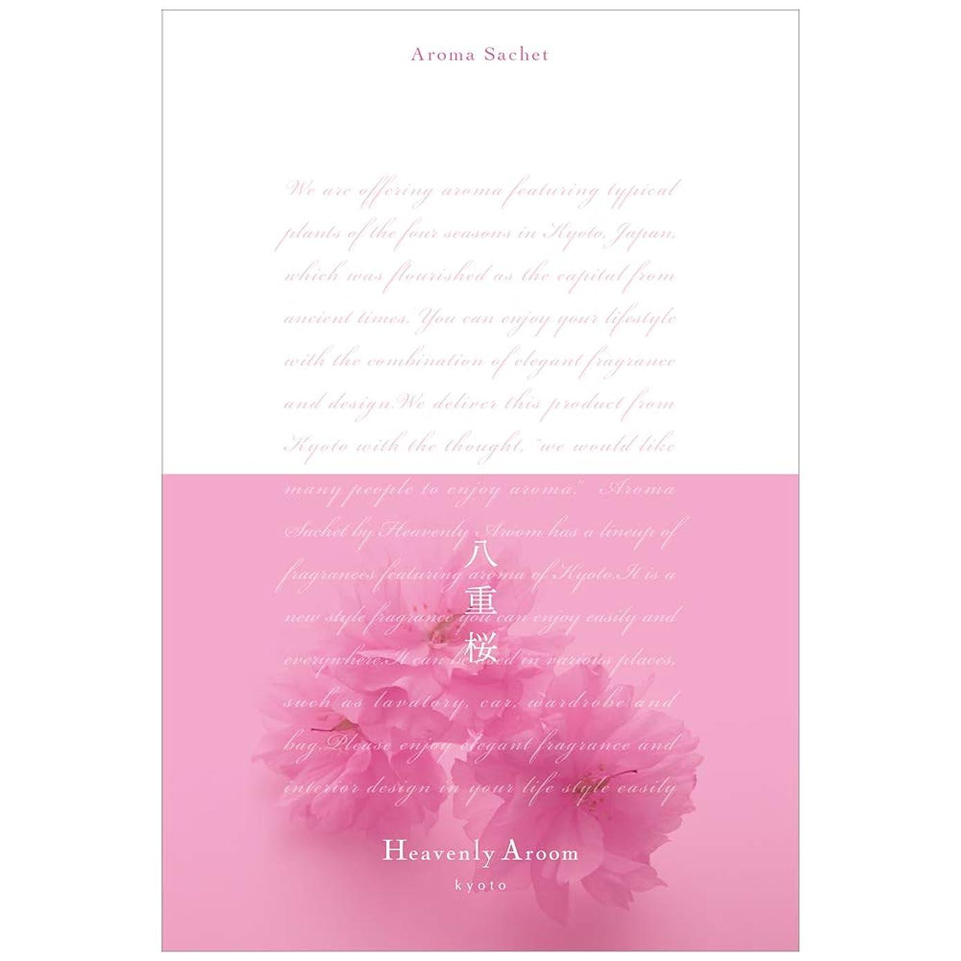 五効能ある混雑Heavenly Aroom アロマサシェL 八重桜