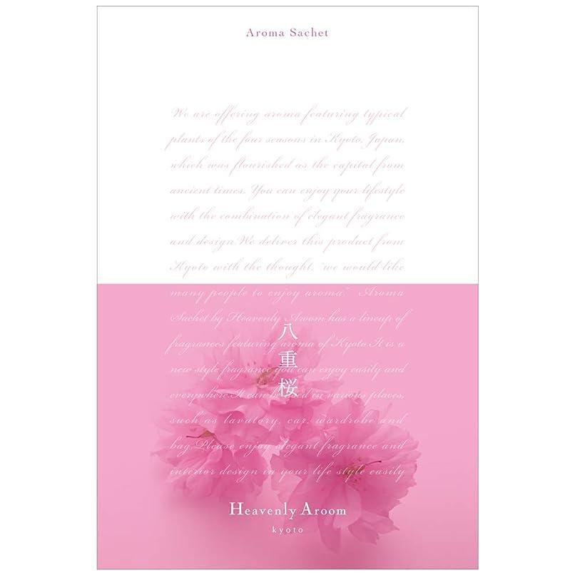 知的コンサート改修Heavenly Aroom アロマサシェL 八重桜