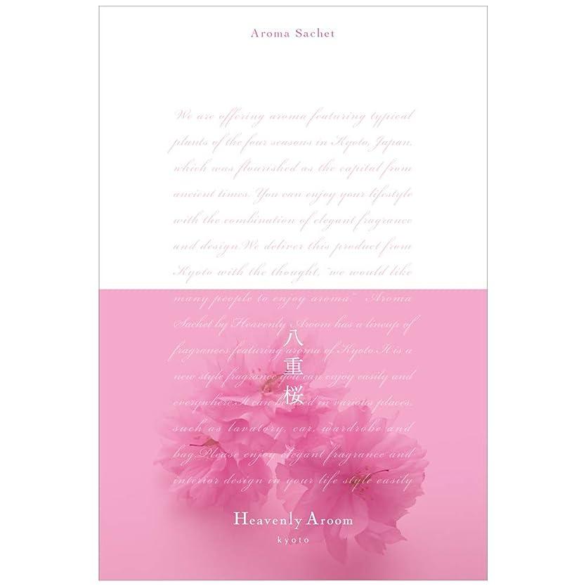 多くの危険がある状況トラクターループHeavenly Aroom アロマサシェL 八重桜