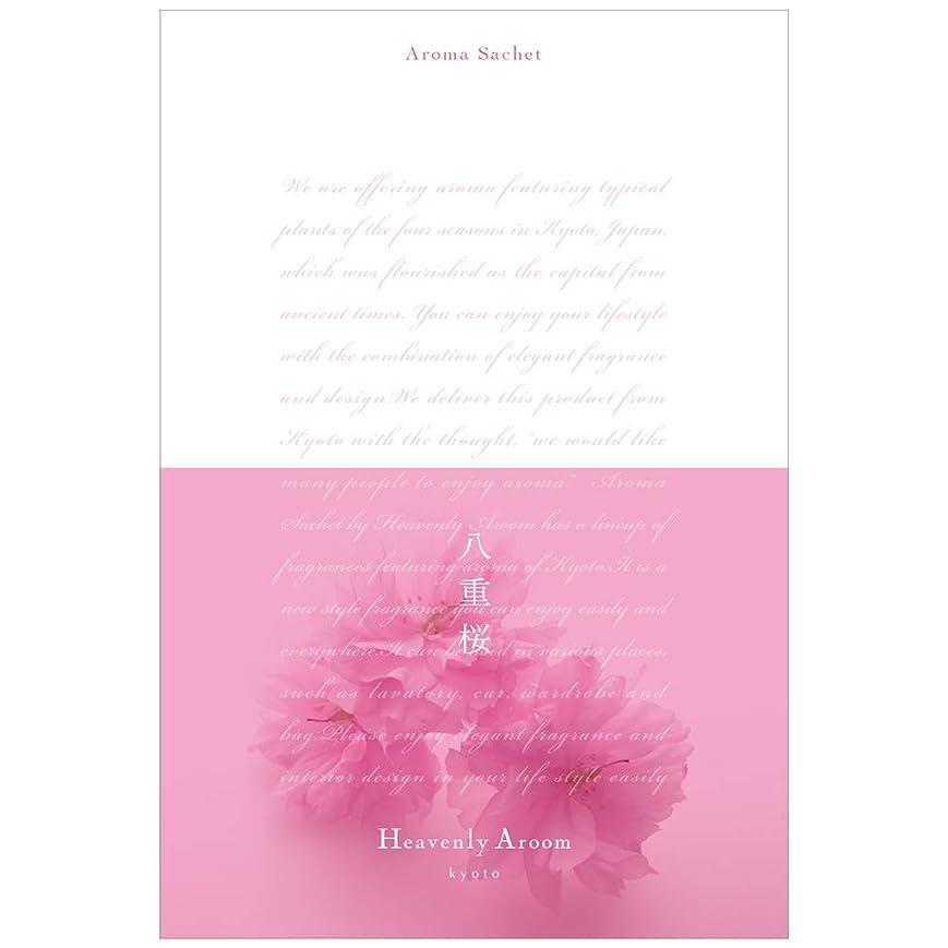 文言百科事典ファイバHeavenly Aroom アロマサシェL 八重桜