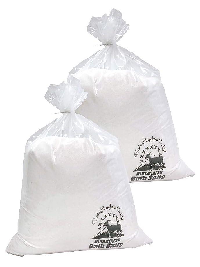 スプレー印をつける西部ヒマラヤ岩塩 バスソルト ホワイト あら塩 20kg