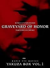 Graveyard of Honor-Yakuza Bo [Import allemand]