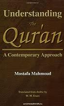 Understanding The Qur'an: A Contemporary Approach