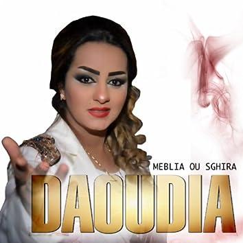 Meblia Ou Sghira (Chaâbi Marocain)