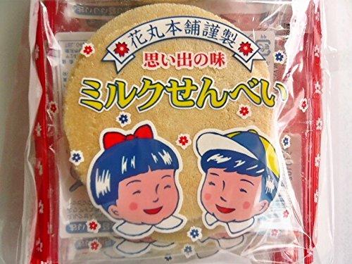 やおきん 花丸本舗 ミルクせんべい 10袋入 駄菓子せんべい