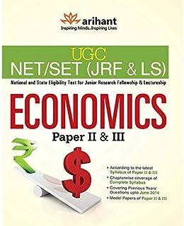 UGC NET/SET (JRF & LS) Economics Paper II & III by Sunder Gopal Mishra - Paperback