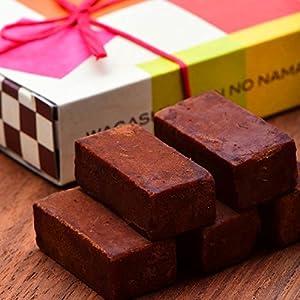 ※まだ間に合う15時までの注文即出荷 生チョコ バレンタイン 1箱 5ピース入り 義理 プレゼント 御礼 お配り ギフト 岐阜 和菓子職人 良平堂 (1箱(メール便))