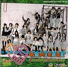 Kamikaze Friendship Never Ends [CD]
