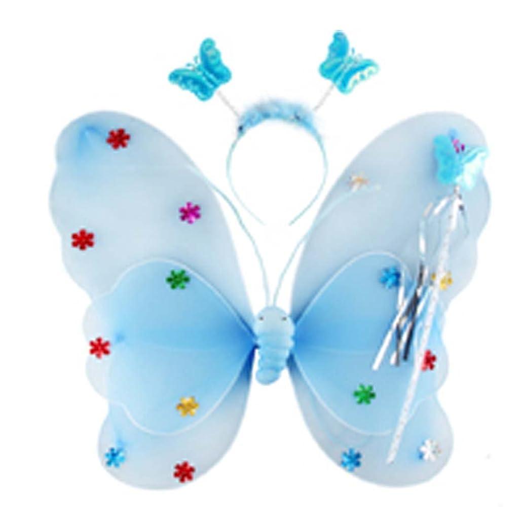 保険をかける遊びます動物園お祝いの子供服の小道具かわいい蝶の翼セットおもちゃギフト #2