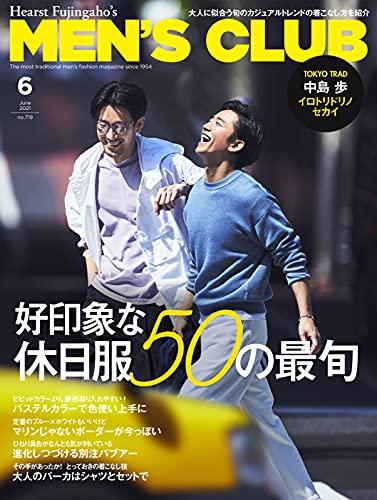 MEN'S CLUB (メンズクラブ) 2021年6月号 (2021-04-24) [雑誌]