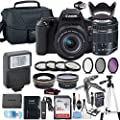 Canon EOS Rebel SL3 DSLR Camera Bundle with Canon EF-S 18-55mm STM Lens + 32GB Sandisk Memory + Camera Case + Digital Flash + Accessory Bundle from Paging Zone - Canon Intl.