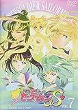 美少女戦士セーラームーンS VOL.7[DVD]