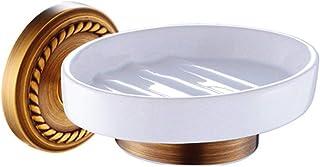 全铜复古壁挂式皂碟浴室置物架肥皂网架,A