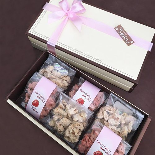 「関西スイーツ」セレクション【パティスリーサク】素材にこだわったSakuの焼き菓子ギフト(小箱)
