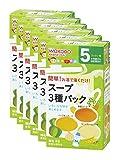 手作り応援 スープ3種パック ×6個