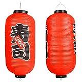 Lámpara colgante MyGift de estilo tradicional japonés roja/con decoración de sushi