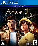 シェンムーIII - リテールDay1エディション - PS4