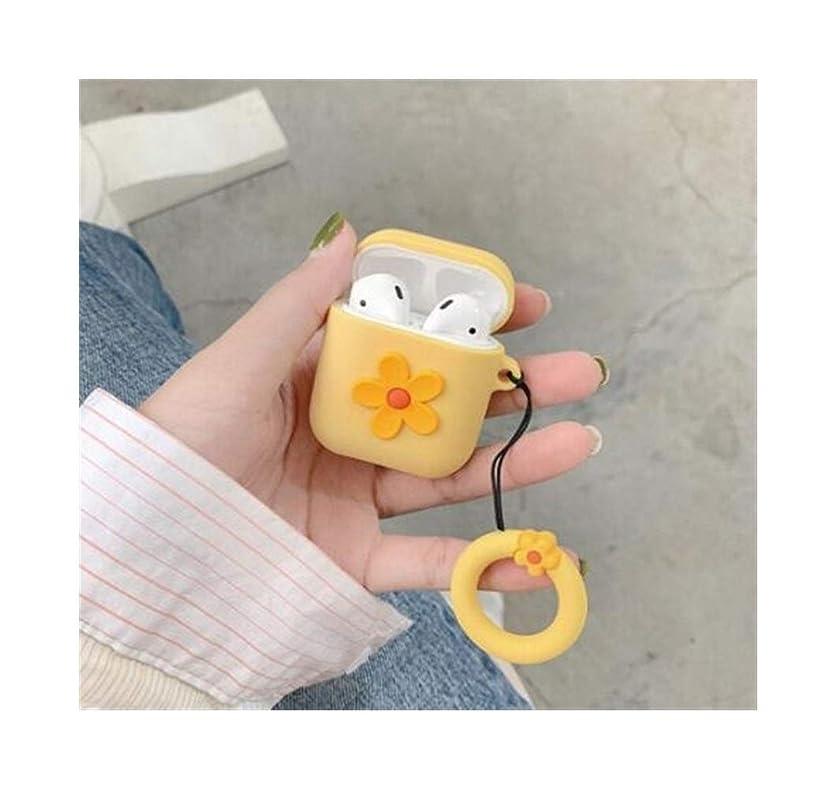 長老対応する極端なWXZD ヘッドフォンセット、Airpodsカバー1世代/ 2ポータブル液体シリコン収納ボックスカップル漫画イヤホンセット、オレンジ(同じリングを送信) (Color : Yellow)