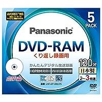パナソニック 3倍速対応DVD-RAM プリンタブル5枚パックPanasonic LM-AF120LH5 [PC]
