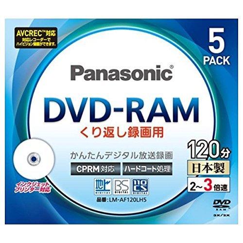 『パナソニック 3倍速対応DVD-RAM プリンタブル5枚パックPanasonic LM-AF120LH5 [PC]』のトップ画像