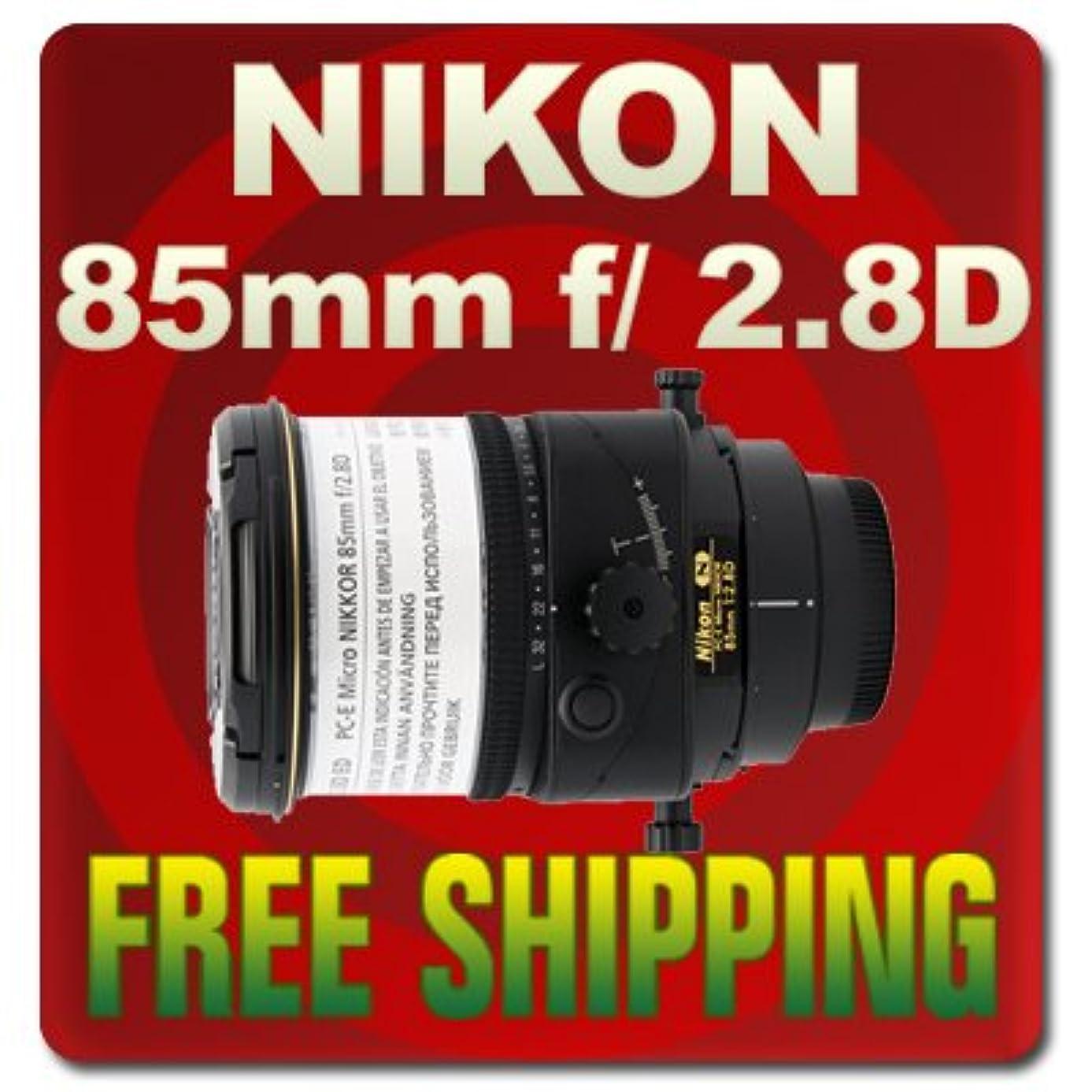 Nikon PC-E FX Micro NIKKOR 85mm f/2.8D Fixed Zoom Lens for Nikon DSLR Cameras International Version (No Warranty)