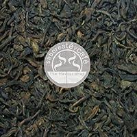SABOREATE Y CAFE THE FLAVOUR SHOP Té Rojo Pu Erh Yunnan China en Hebra Hoja a Granel Natural Adelgazar 1 kg