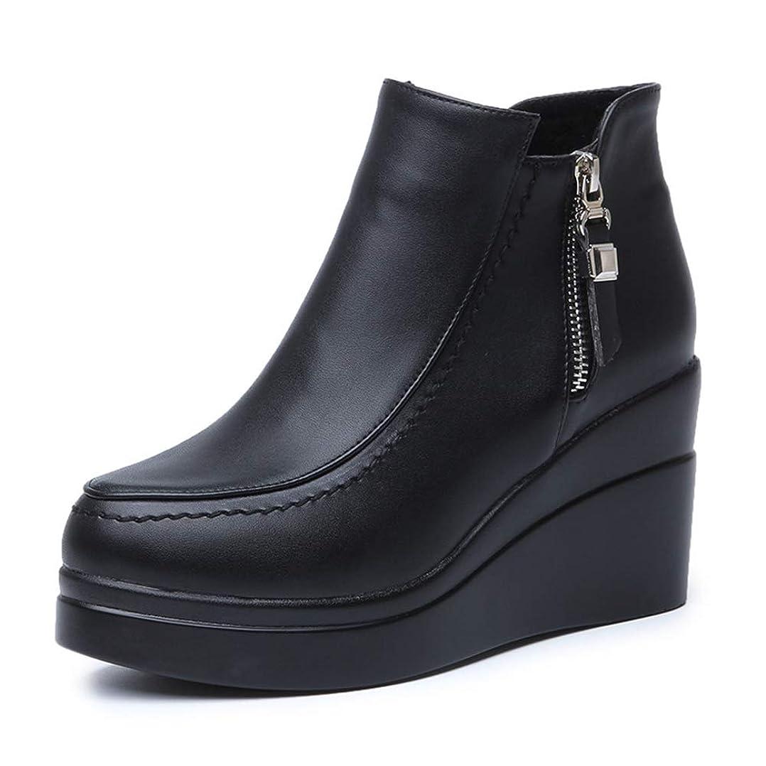 丘高音酸[HR株式会社] ウェッジソール ブーツ ショット レディース ブーティー インヒール 厚底 裏ボア 身長アップ 美脚 歩きやすい 防滑