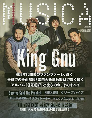 MUSICA(ムジカ) 2020年 02 月号 [雑誌]