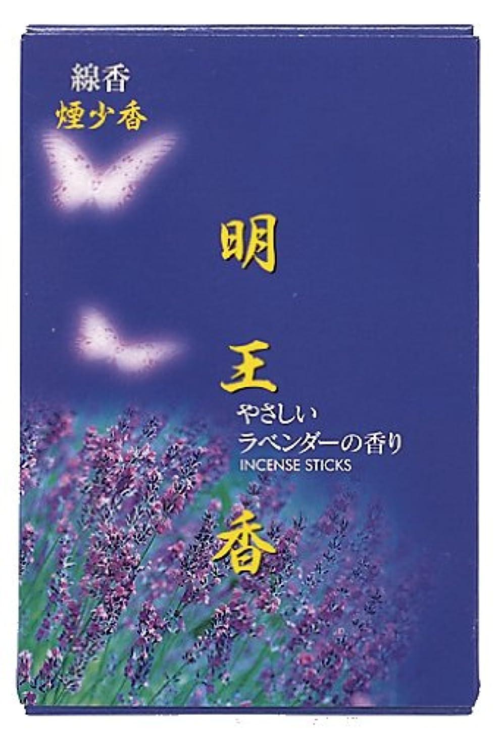 シンジケートゴルフ翻訳マルエス 明王香 ラベンダー 煙少香 大箱