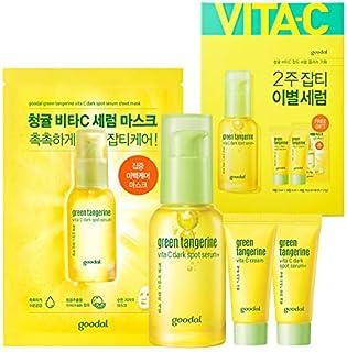 Goodal NEW! 2020 リニューアル Green Tangerine Vita C Dark Spot Serum Set チョンギュル、ビタC汚れセラムセット [並行輸入品]