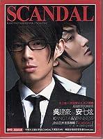 Scandal (豪華中文版)(DVD付) (台湾盤)