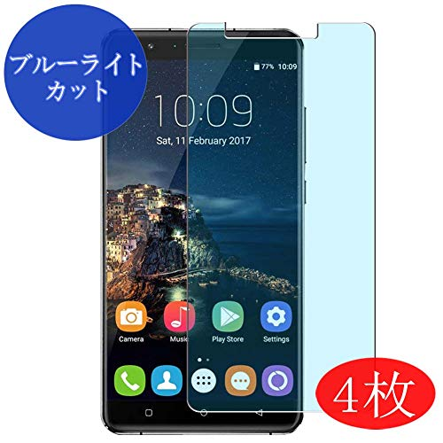 【4 Pack】 Synvy Anti Blue Light Screen Protector for Oukitel U16 Max Anti Glare Screen Film Protective Protectors [Not Tempered Glass]