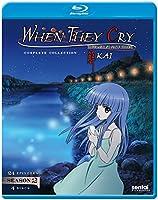ひぐらしのなく頃に解 / WHEN THEY CRY KAI