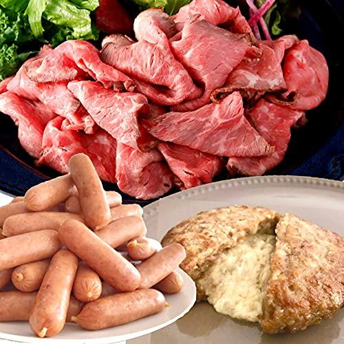 [スターゼン]訳あり 福袋 食品 肉 3種 約2.4kg ギフト 冷凍食品 コロナ 応援 支援 業務用 ローストビーフ ハンバーグ 温めるだけ チーズインハンバーグ ウインナー お惣菜 おかず おやつ おつまみ 一人暮らし ギフト お肉 冷凍 簡単調理