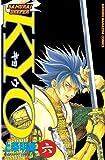 SAMURAI DEEPER KYO(6) (週刊少年マガジンコミックス)