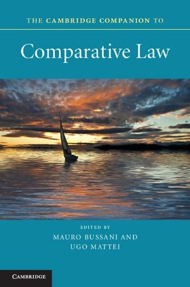 シャンパンロッジ銀河The Cambridge Companion to Comparative Law (Cambridge Companions to Law) (English Edition)