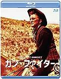 ガン・ファイター Blu-ray