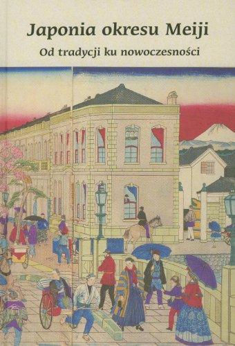 Japonia okresu Meijiの詳細を見る
