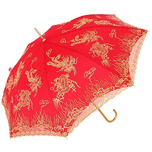 Sombrilla de papel de estilo chino japonés de 99 cm, paraguas bordado dorado para bodas, fiestas de novia, papel chino y bambú para boda, ideal para bodas