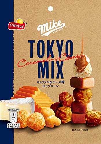 ジャパンフリトレー『トーキョーミックス キャラメル&チーズ味』